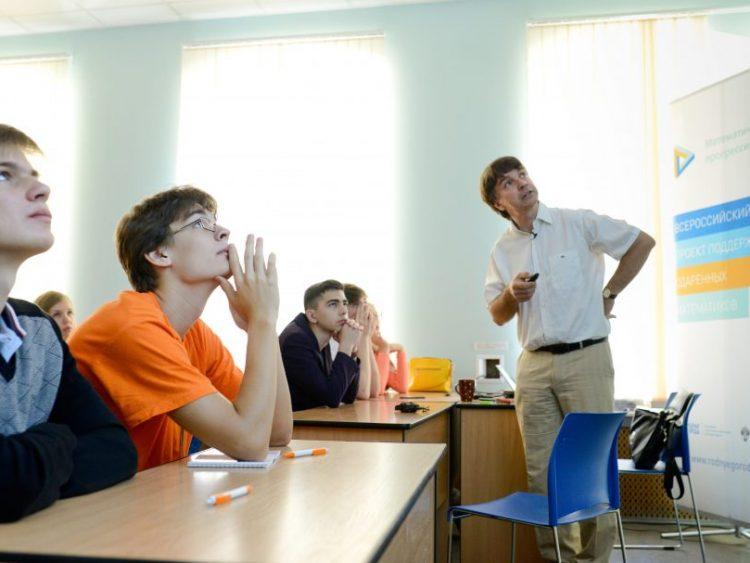 SPbU launches a new Master's programme `Advanced mathematics'