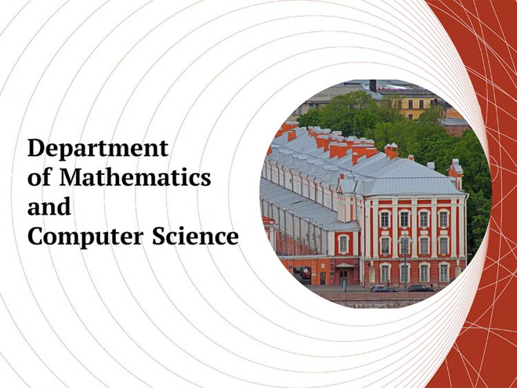 SPbU opens a new department of mathematics and computer science