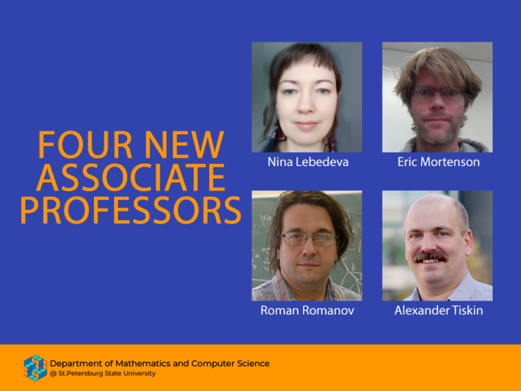 Four New Associate Professors