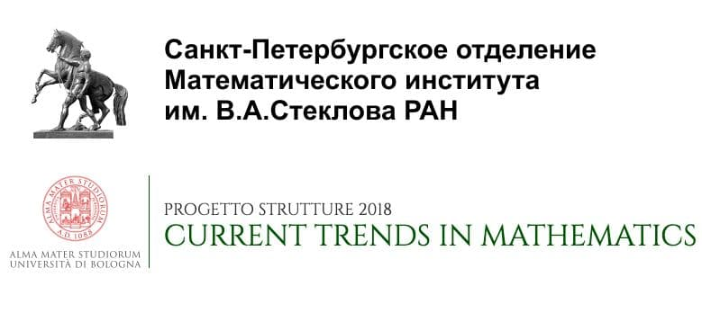 Saint Petersburg Youth Conference on Probability and Mathematical Physics