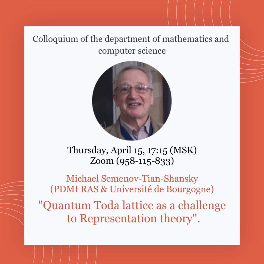 """Quantum Toda lattice as a сhallenge to Representation theory"""