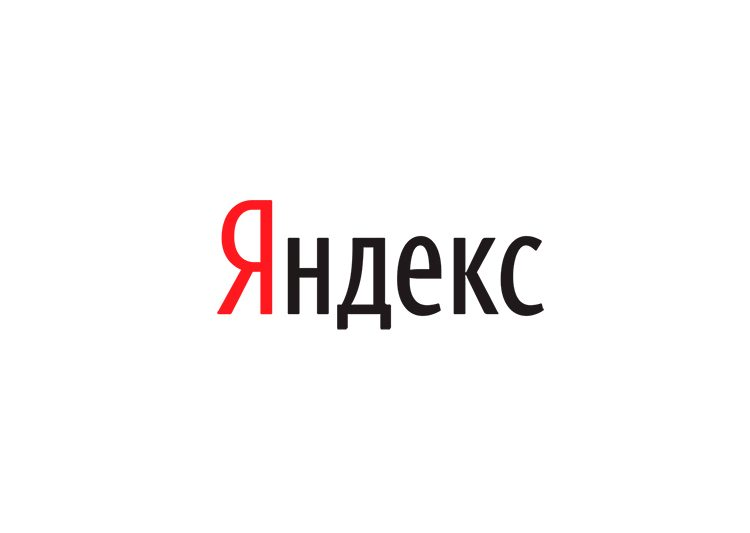 Стипендии от Яндекса для 18 студентов